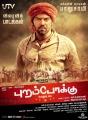 Actor Arya in Porampokku Audio Release Posters