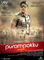Actor Shaam in Purampokku Audio Release Posters