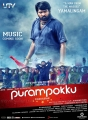 Actor Vijay Sethupathi in Purampokku Audio Release Posters