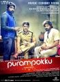 Vijay Sethupathi, Arya, Shaam in Purampokku Audio Release Posters
