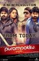 Arya, Karthika Nair, Shaam, Vijay Sethupathi in Purampokku Movie Release Posters