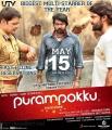 Shaam, Vijay Sethupathi, Arya in Purampokku Movie Release Posters