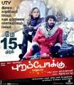 Karthika Nair, Arya in Purampokku Movie Release Posters