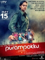 Actress Karthika Nair in Purampokku Movie Release Posters