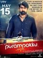 Actor Vijay Sethupathi in Purampokku Movie Release Posters