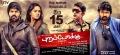 Purampokku Movie Release Posters