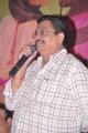 C.Kalyan @ Pure Love Movie Audio Launch Stills