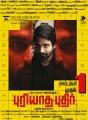 Actor Vijay Sethupathi in Puriyaatha Puthir Movie Release Posters