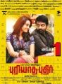 Gayathrie Shankar, Vijay Sethupathi in Puriyatha Puthir Movie Release Posters