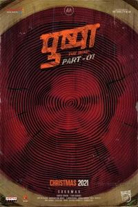 Allu Arjun Pushpa Part 1 Hindi Movie Release Christmas 2021 Posters HD