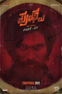 Allu Arjun Pushpa Part 1 Kannada Movie Release Christmas 2021 Posters HD