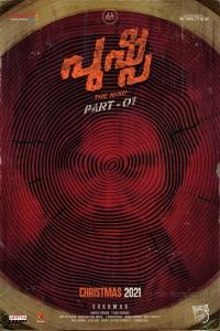 Allu Arjun Pushpa Part 1 Malayalam Movie Release Christmas 2021 Posters HD