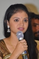 Supraja at Pusthakam Lo Konni Page Lu Missing Success Meet Stills