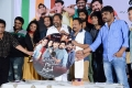 Pusthakamlo Konni Pageelu Missing Audio Launch Photos