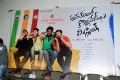 Pusthakamlo Konni Pageelu Missing Movie Audio Launch Stills