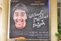Pusthakamlo Konni Pageelu Missing Trailer Launch Photos