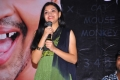 Actress Supraja at Pusthakamlo Konni Pageelu Missing Trailer Launch Photos