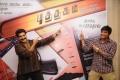 puthagam-audio-launch-stills-22