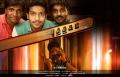 Puthagam Movie Audio Release Invitation Wallpapers