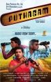 Puthagam Movie Audio Release Posters