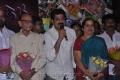 Vijay Adiraj at Puthagam Movie Launch Stills