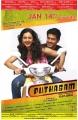 Sathya, Rakul Preet Singh in Puthagam Movie Release Posters