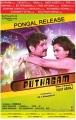 Jagapathi Babu, Rachana Maurya in Puthagam Movie Posters
