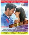Sathya, Rakul Preet Singh in Puthagam Movie Latest Posters