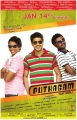Puthagam Tamil Movie Release Posters