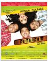 Puthagam Movie Posters