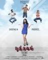 Puthagam Tamil Movie Posters