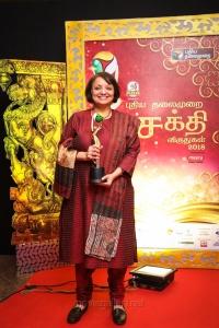 Malini Parthasarathy @ Puthiya Thalaimurai Sakthi Awards 2018 Photos
