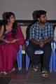 Bhanu, Jr Sivaji at Puthumugangal Thevai Movie Press Meet Stills