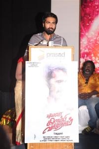Actor Thaman Kumar @ Puyala Kilambi Varom Movie Audio Launch Stills