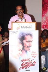 A Venkatesh @ Puyala Kilambi Varom Movie Audio Launch Stills