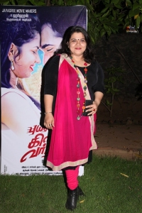 Puyala Kilambi Varom Movie Audio Launch Stills