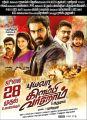 Madhushree, Thaman Kumar in Puyala Kilambi Varom Movie Release Posters