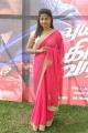 Actress Madhu Sri @ Puyala Kilambi Varom Movie Team Interview Stills