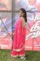 Actress Madhushree @ Puyala Kilambi Varom Movie Team Interview Stills