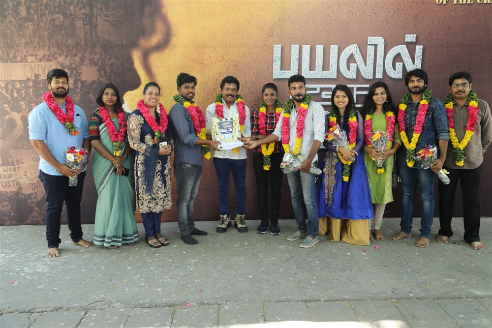 Puyalil Oru Thoni Tamil Movie Pooja Stills