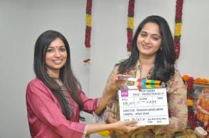Kanika Dhillon Kovelamudi, Anushka @ PVP Cinemas Prod No 10 Movie Pooja Stills
