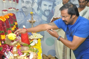 Anand Sai @ PVP Cinemas Prod No 10 Movie Pooja Stills
