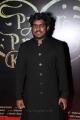 Yuvan Shankar Raja @ Pyaar Prema Kaadhal Audio Launch Stills