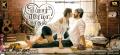 Raiza, Harish in Pyaar Prema Kaadhal Movie First Look Posters