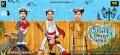 Harish, Yuvan Shankar, Raiza in Pyaar Prema Kaadhal Movie First Look Posters