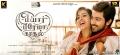 Raiza, Harish in Pyaar Prema Kadhal Movie First Look Posters