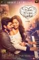 Harish Kalyan, Raiza in Pyaar Prema Kaadhal Movie Release Posters