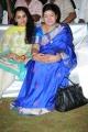 Pudipeddi Saikumar wife @ Pyar Mein Padipoyane Movie Audio Launch Stills