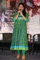 Q Premaku Chavuku Movie Audio Launch Stills