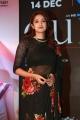 Anjana Jayaprakash @ Queen Web Series Press Meet Photos